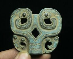 6cm Collect Old Chinese Zhan Han Dynasty Bronze Ware Dragon Beast Head Face