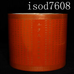 Chinese Antique Qianlong Coral Red The Thousand Character Classic Pen Container