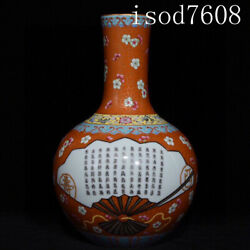 """12.8""""chinese Antique Qianlong Flowers And Plants Poems Celestial Sphere Bottle"""