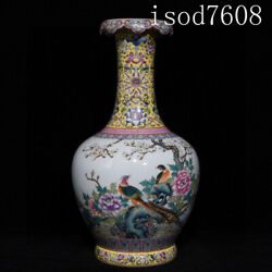 Chinese Antique Qianlong Pastel Flower And Bird Pattern Inverted Bottle