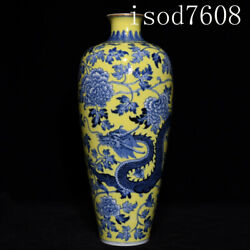 """13.8""""chinese Antique Qianlong Blue And White Dragon Pattern Plum Bottle"""