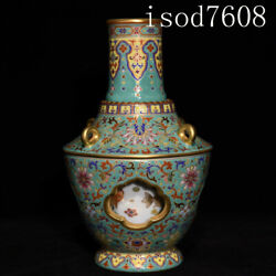 """9.52""""chinese Antique Qianlong Enamel Floral Pattern Rotary Heart Bottle"""