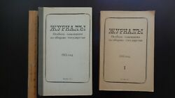 Wwi History Documents 2 Reprint Books In Russian Language Extremely Rare