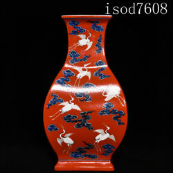 15.8andrdquochinese Antique Qianlong Blue And White Pastel Crane Pattern Flat Flask