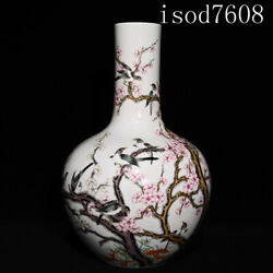 Chinese Antique Yongzheng Pastel Magpie Plum Pattern Celestial Sphere Bottle