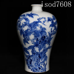 """7.6""""chinese Antique Wang Buzuo Blue And White Pomegranate Grain Plum Bottle"""