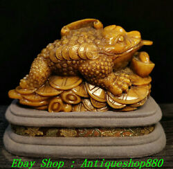 Natural Tianhuang Shoushan Stone Carve Golden Toad Spittor Coin Seal Signet