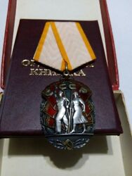 The Order Of The Badge Of Honor Of The Ussr Is Rare. 1428571 + Document + Box