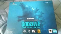 With Image Soft Vinyl Exclusive Monster Arts Godzilla 2019