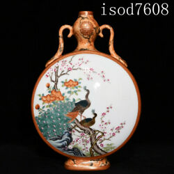 """13.2""""chinese Antique Qianlong Pastel Poetry Of Flowers And Birds Flat Flask"""