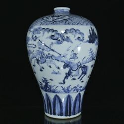Chinese Antique Tomorrow Is Good Blue And White Figure Pattern Plum Bottle