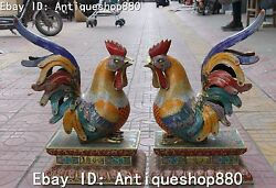 50cm China Dynasty Cloisonne Enamel Gold Gilt Chicken Rooster Cook Stand Pair