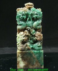 6 Natural Green Dushan Jade Carved Fengshui 9 Dragon Play Beads Seal Signet