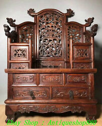 86cm Old China Huanghuali Wood Carve Tree Dragon Cabinet Cupboard Chair Stool