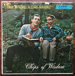 Paul Winchell Jerry Mahoney - Chips Of Wisdom Lp 1950s Aamco Alp-320 Vg/vg+