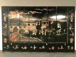 Exquisite Vintage Black Lacquer Seven-foot Coromandel Eight Panel Chinese Screen