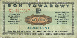 Poland 1 Cent Bon Towarowy 1969 Banknote Well Circulated