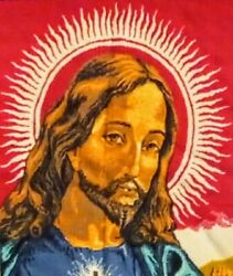 Vtg Tapestry Wall Hanging Sacred Heart Jesus Christ Christian Religion 56quot; x 44quot;