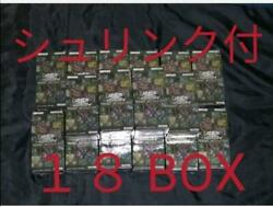 Yu-gi-oh Prismatic Art Collection 18box With Shrink List No.my927