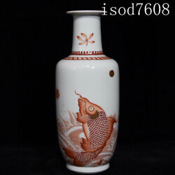 """10.6""""chinese Antique Kangxi Carp Leaping To The Dragon's Gate Wooden Bottles"""