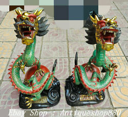 25 Old China Marked Copper Painting Dynasty Fengshui Dragon Animal Statue Pair