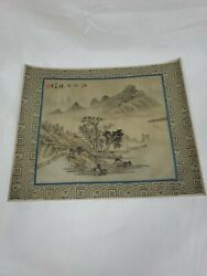 Vintage Chinese Shi Zhi Handpainted Painting Art Print With Chop