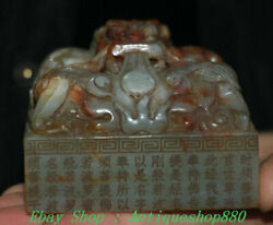 Han Dynasty Natural Hetian Jade Carve Dragon Paly Beads Seal Signet Stamp