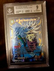 Dragon Ball Super Card Game Ss2 Trunks Memories Of The Past Bt7-030 Spr-s