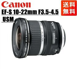 Canon Ef-s 10-22mm F3.5-4.5 Usm Aps-c Compatible Ultra Wide-angle Zoom Lens