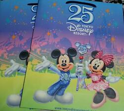 Disneyland Hotels 25th Anniversary Novelty Paper Bags