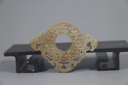 China Old Han Dy. Old Jade Carved Gu-design Double Dragon Figure Pendant