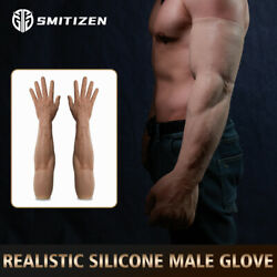 Smitizen Silicone Muscle Gloves Male Hand Strong Arm Covers Sleeves For Cosplay