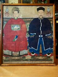 Antique 1800's Large 44 Chinese Portrait Painting Rice Paper Wood Frame And Glass