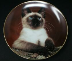 1985 Armstrong's Art On Porcelain ' Of Purrs' Siamese Cat Plate 5802