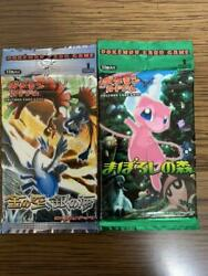 Pokemon Card Rare Out Of Print 1st Edition Unopened Genuine Free Shipping Japan