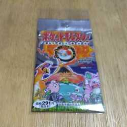 Pokemon Card Expansion Pack The First One Initial 291 Yen List No.ypb132