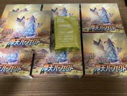 Pokemon Card Mtn Perfect Boxes With Shrink 15 Promo Packs List No.mk394