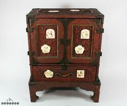 Antique Japanese Cinnabar Lacquer And Satsuma Table Cabinet On Stand