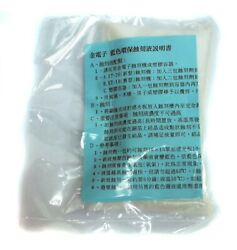 2 Bags Etching Eb-750 For Copper Pcb Environmentally Friendly Kinsten Taiwan