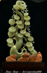 70cm Fine China Natural Green Jade Carved Pine Tree Boutique Art Sculpture