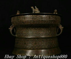 15 Old Zhan Han Dynasty Bronze Ware Palace Beast Frog Drum Instrument Statue