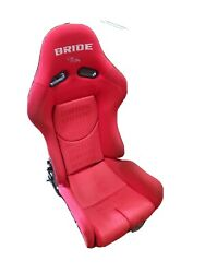 Bride Gias Ii Racing Seat Reclining Red Discontinued