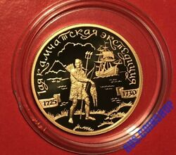 100 Roubles 2003 Russia The 1st Kamchatka Expedition The Hunter Gold Proof
