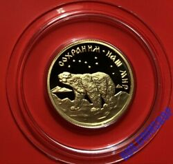 50 Roubles 1997 Russia Protect Our World Polar Bear Gold Proof Rare
