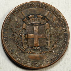 19th Century Medal Franco-russian Naval Treaty Visit Toulon France 1893