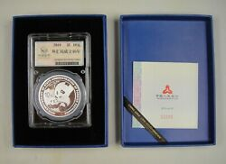 China Silver Coin 40th Anniversary Of State Administration Of Foreign Exchange