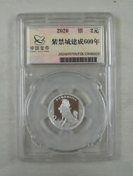 China Silver Coin 2 Yuan 2020, 5g, The 600th Anniversary Of The Forbidden City