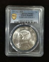 China Roc Silver Coin Yr 23 1934 S1 Y-345 Lm-110 K-624 Pcgs Ms 61