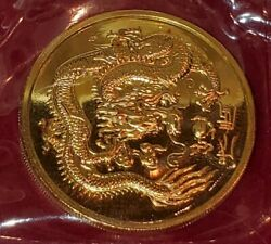 Gold 1988 Singapore Dragon One Ounce, 100 Singold, 99.9 Pure Gold Coin, Ogp