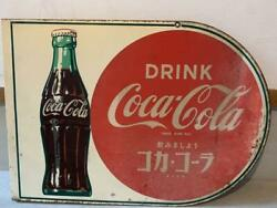 Old Iron Sign Let's Drink Coca Cola Written In Japanese Both Sides Showa Retro